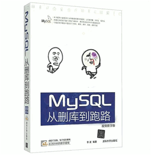 Mysql备份恢复插图