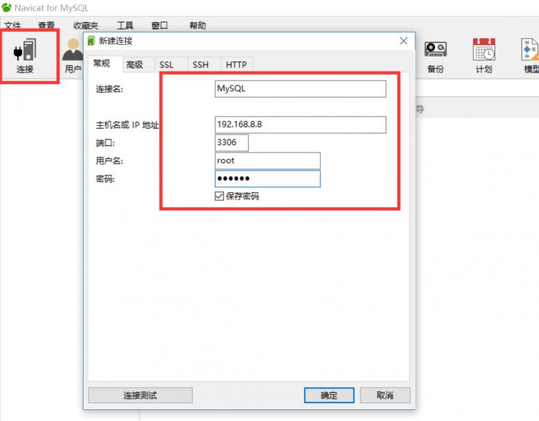 SQL语句插图(4)