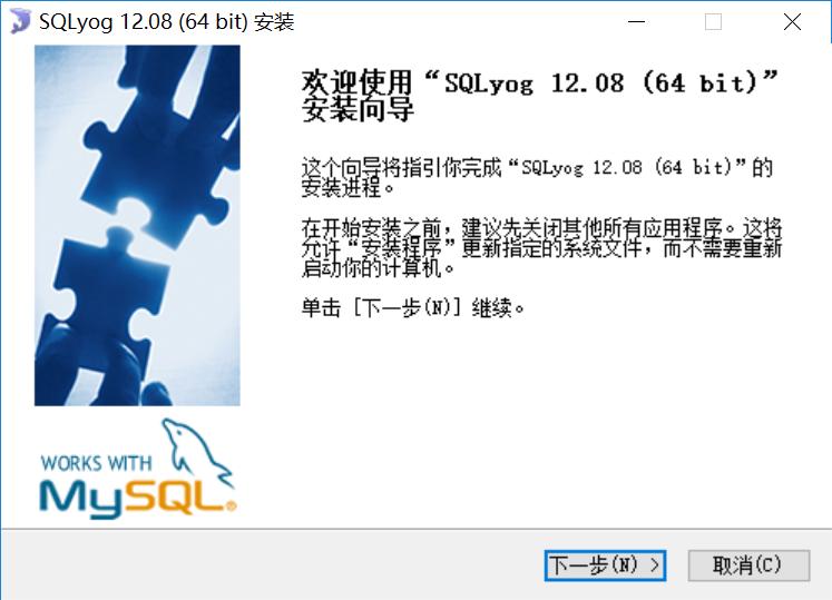 SQL语句插图(6)