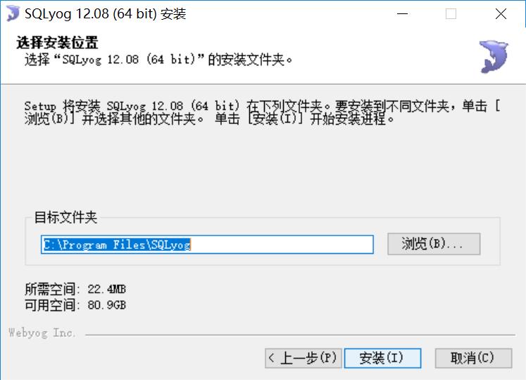 SQL语句插图(9)