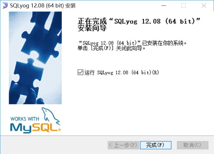 SQL语句插图(11)
