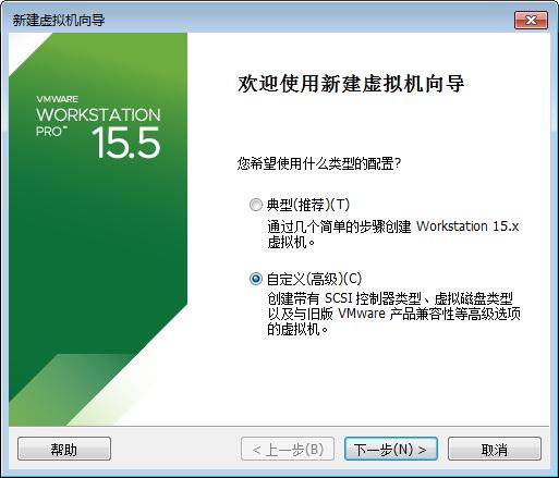 Linux 操作系统安装插图(7)