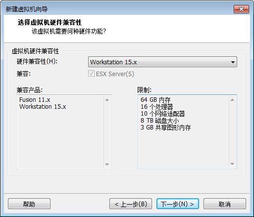 Linux 操作系统安装插图(8)