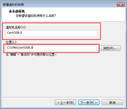 Linux 操作系统安装插图(11)