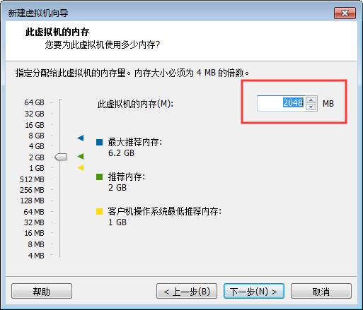 Linux 操作系统安装插图(13)