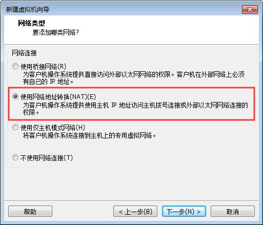 Linux 操作系统安装插图(14)