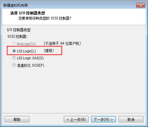 Linux 操作系统安装插图(15)