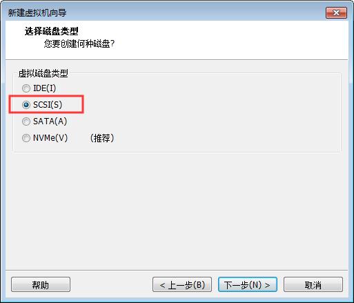 Linux 操作系统安装插图(16)