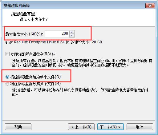 Linux 操作系统安装插图(18)
