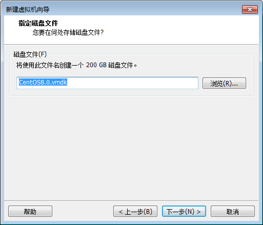Linux 操作系统安装插图(19)