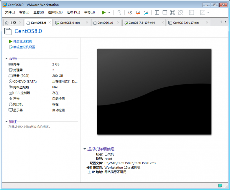 Linux 操作系统安装插图(21)