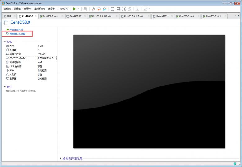 Linux 操作系统安装插图(22)