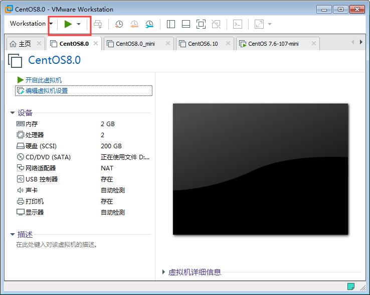 Linux 操作系统安装插图(25)