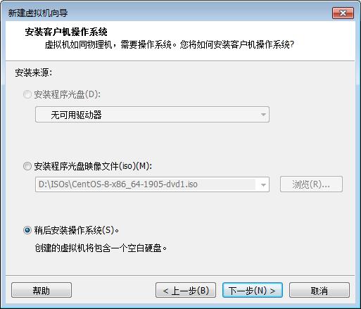 Linux 操作系统安装插图(68)