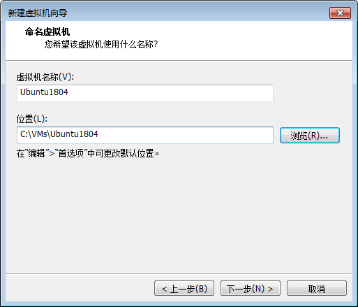 Linux 操作系统安装插图(70)