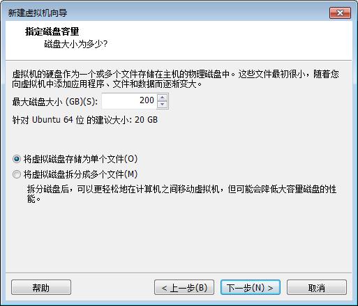 Linux 操作系统安装插图(71)