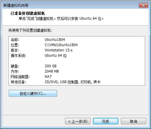 Linux 操作系统安装插图(72)