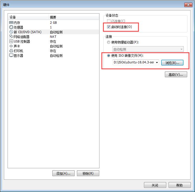 Linux 操作系统安装插图(73)