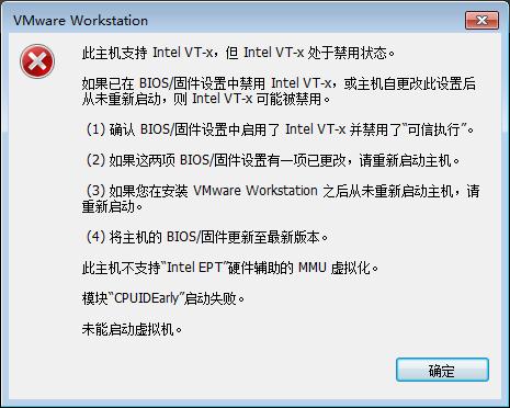 Linux 操作系统安装插图(2)