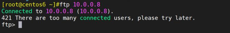 linux-FTP-Vsftpd管理插图(3)