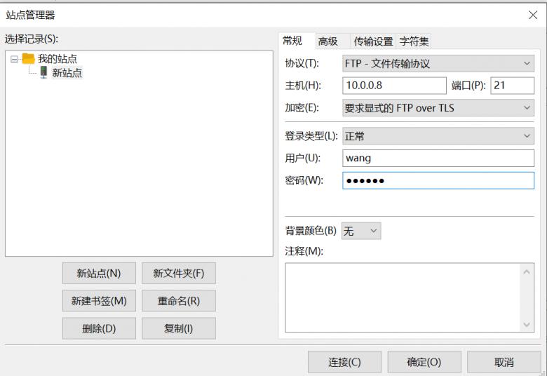 linux-FTP-Vsftpd管理插图(5)