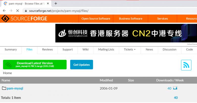 linux-FTP-Vsftpd管理插图(7)