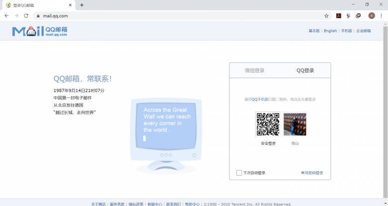web教程-http协议入门插图(2)