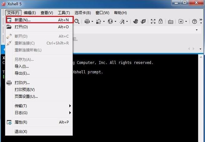 Linux 连接服务器插图(2)