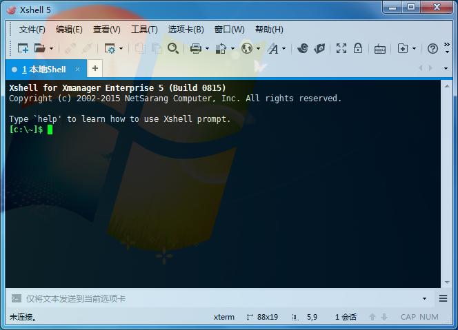 Linux 连接服务器插图(1)