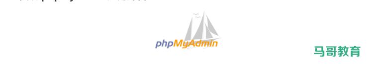 LAMP实战案例:实现phpMyadmin应用部署插图