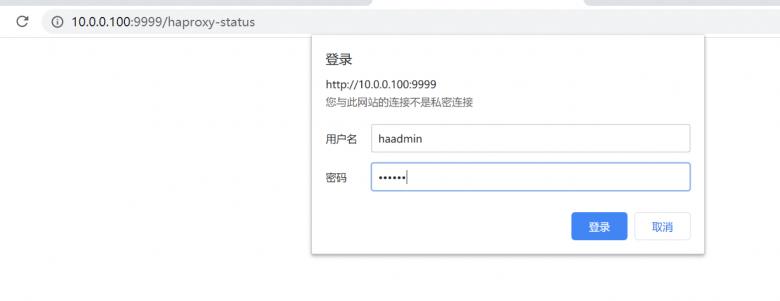 dockerfile生产案例-构建haproxy镜像插图