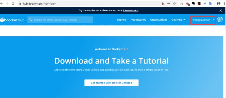 docker-镜像仓库管理插图(4)