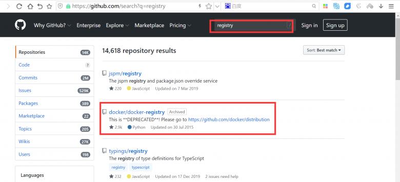 docker-Docker Registry私有仓库插图