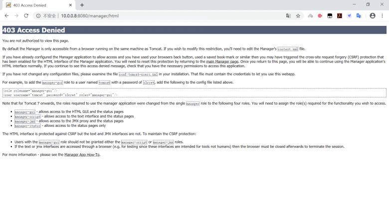 tomcat实战案例: 应用部署实现基于WEB的管理插图(1)