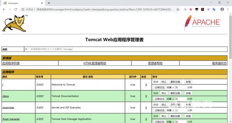 tomcat实战案例: 应用部署实现基于WEB的管理插图(3)