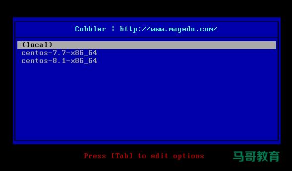 实战案例:CentOS 7 实现基于cobbler实现自动化安装插图