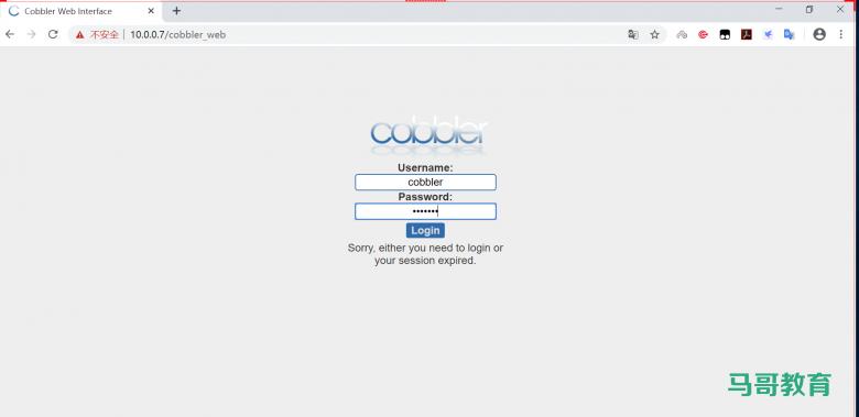 实战案例:CentOS 7 实现基于cobbler实现自动化安装插图(3)