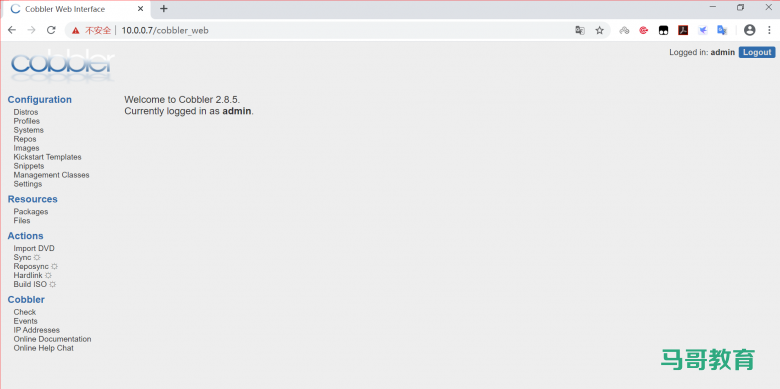 实战案例:CentOS 7 实现基于cobbler实现自动化安装插图(6)