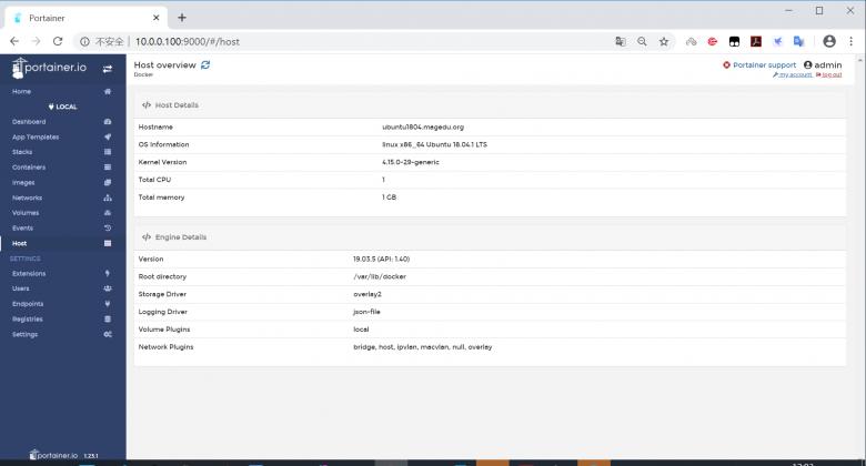 docker-可视化容器管理工具Portainer插图(3)