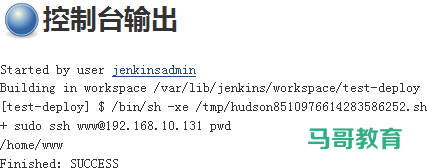 Jnekins实战: 实现代码的部署和回滚插图(19)