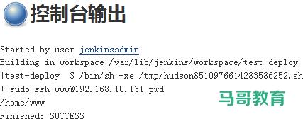 Jnekins实战: 实现代码的部署和回滚插图(20)