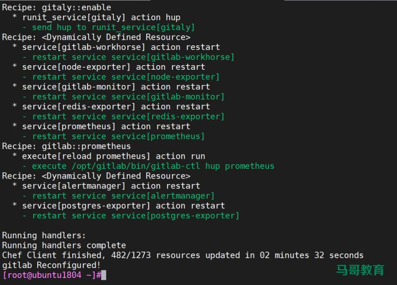 Gitlab安装部署插图(1)