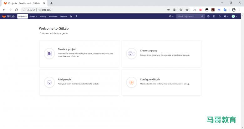 Gitlab常见操作和使用插图(1)