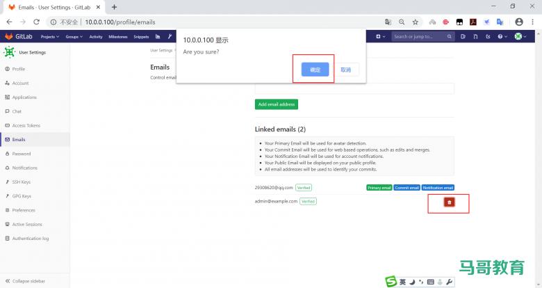 Gitlab常见操作和使用插图(10)