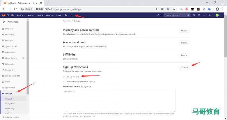 Gitlab常见操作和使用插图(3)