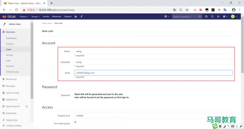 Gitlab常见操作和使用插图(12)