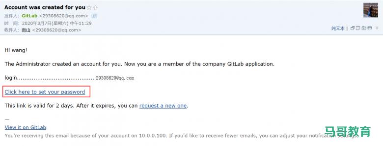 Gitlab常见操作和使用插图(13)