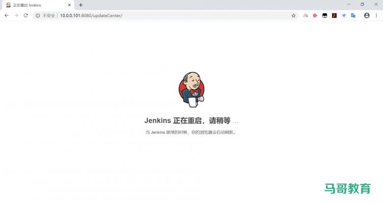 jenkins插件管理及安装插图(4)