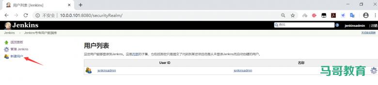 jenkins插件管理及安装插图(11)