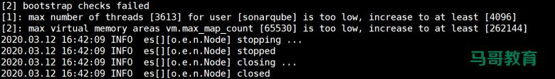 代码质量测试工具SonarQube安装配置插图(4)